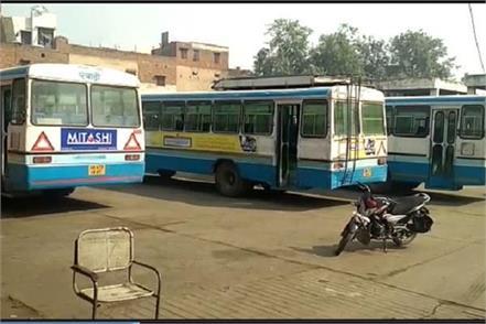 new recruitment in haryana roadways acs dhanpat singh gives order