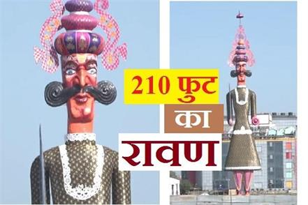 worlds largest rawan effigy will be burn on dussehra festival