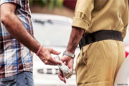 police doing illegal collection outside the jurisdiction busted