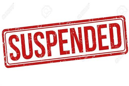 hcs officer suspended