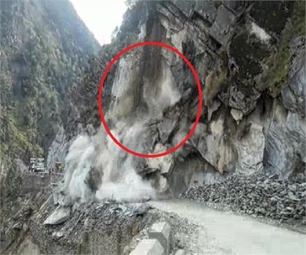 how to reach chamba holi on a mountain
