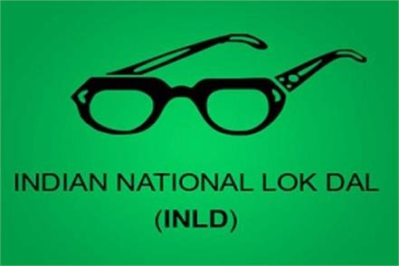 inld issued new appointments of executive presidents and district coordinators