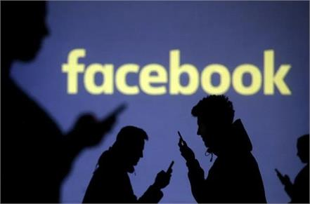 controversial facebook patent would use your family photos