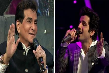 jitendra impress ankush singing