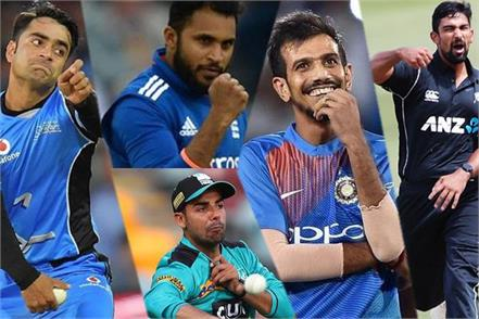 spinner on top 5 spot in icc t 20 bowling ranking