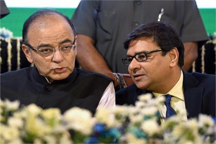 modi government seeks rs 3 6 lakh crore from rbi