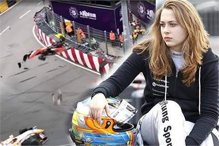 sophia floersch macau f3 crash