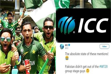 when angry pak cricket fans wrote icc become blind icc also introduced class