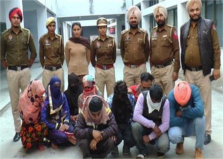 amritsar police sex racket