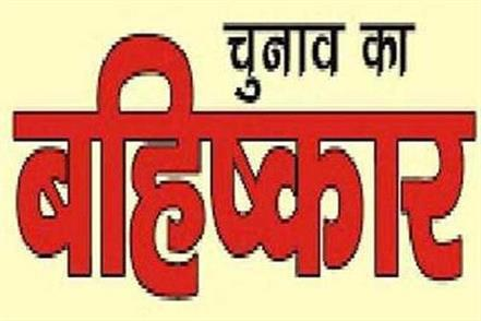 election biocott in debas and shajapur