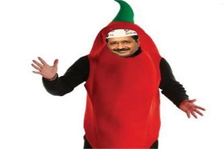 after attack on kejriwal chilly powder trend on social media