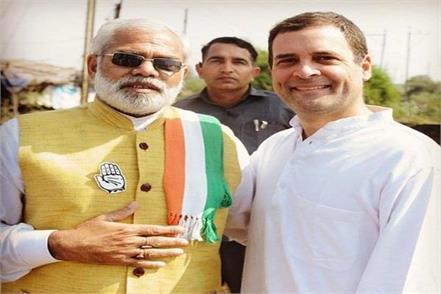 chhattisgarh elections congress rahul gandhi abhinandan pathak
