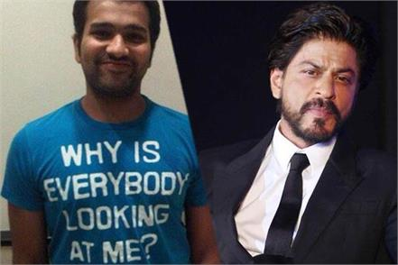 shahrukh wish rohit gave performance on his famous song