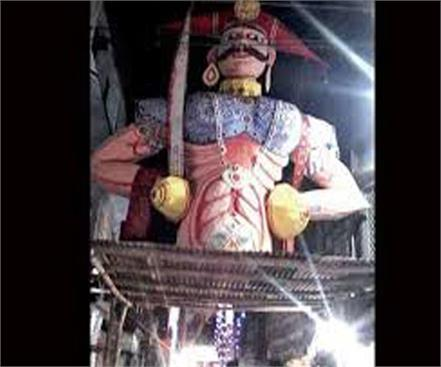 ravana dies in place there is a place in kansa slaughter