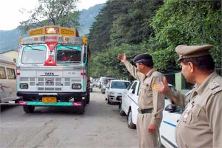 alert in himachal after amritsar bomb blast