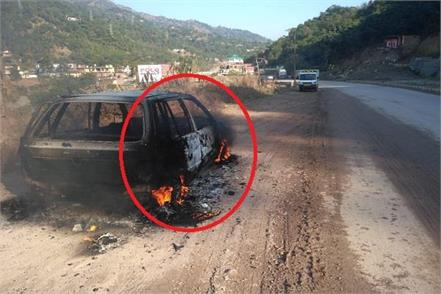 nh 21 burn maruti car