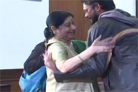 pakistan sushma swaraj hamid ansari afghanistan
