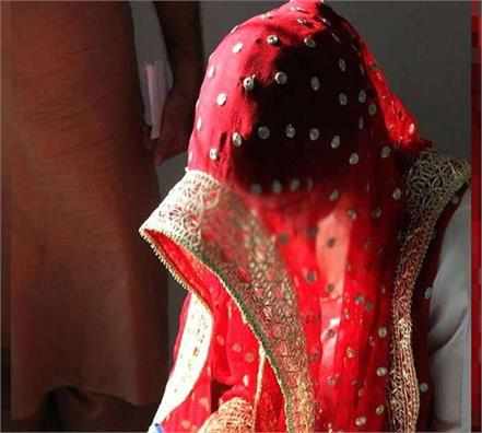 bride groom absconding