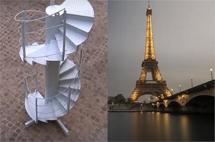 piece of eiffel tower staircase fetches rs 1 32 crores in paris auction