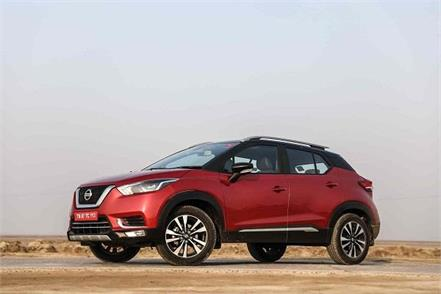 nissan kicks suv bookings open in india