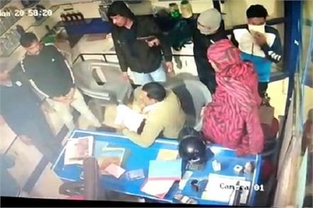 robbery at petrol pump cctv recorded