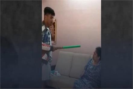 the son beat the mother
