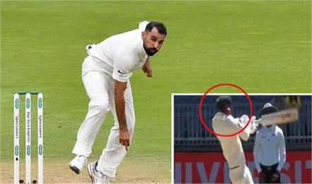shami cast such a tremendous ball see parrot of nathan leone s head