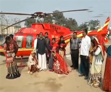 bride from a helicopter to his house crowd of viewers