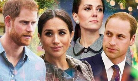 meghan markle  tells harry to snub wills and not go on royal