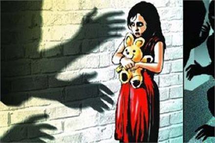 85 old man raped 6 years old girls