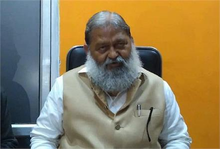 anil vij said kejriwal is a speaking machine