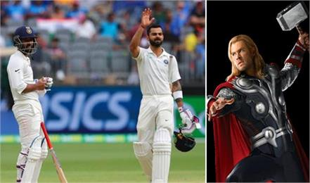 india came to ground in 2nd innings of avenger hammer run on pitch