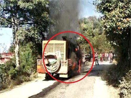 a terrible fire in the truck moving on subathu kunihar road