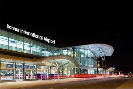 kerala becomes the most international airport