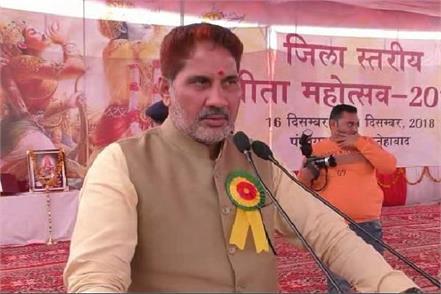 subhash barala targeted at abhay in geeta jubilee program