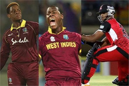 windies players get higher money in ipl 12 auction