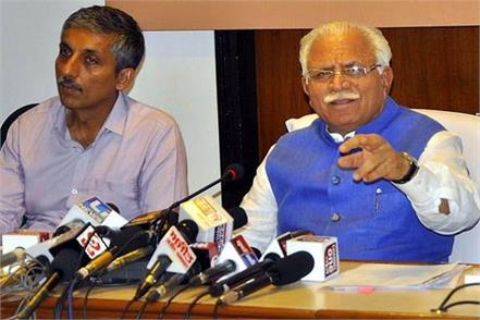 cm manohar lal press conference in gujrat