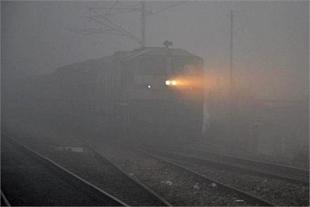 100 trains canceled due to fog