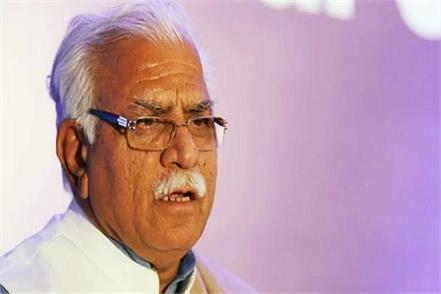 manohar lal khattar officer salary pension