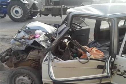 elderly couple died in accident