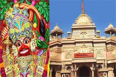 kashtbhanjan mahavir will give relief from shani dev