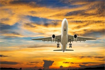 30 percent less air fare in summer vacations