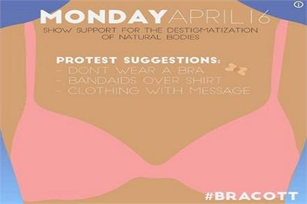 the bra boycott campaign got a boost