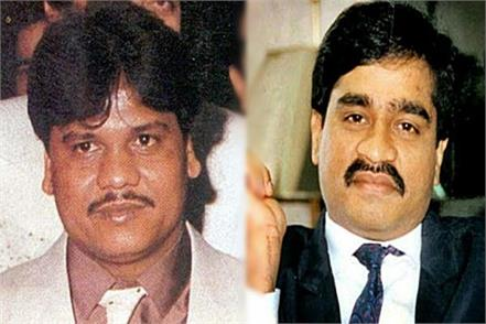 dawood ibrahim chhota shakeel interpol media