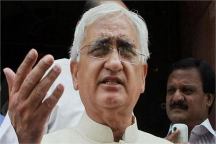 congress impeachment salman khurshid manmohan singh