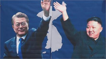 inter korean summit kim jong un to cross border on foot