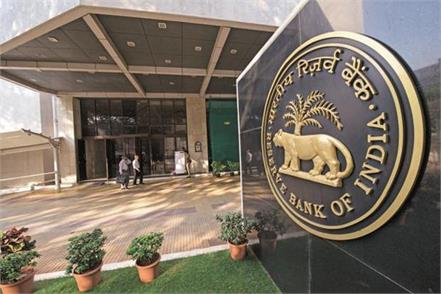 rbi had the cash crisis information from march