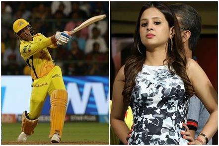 sakshi reaction during chennai vs bangalore match