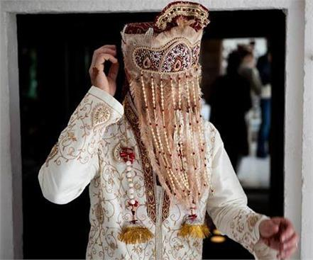 before marriage groom gave such a blow that no one had any hope
