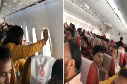 air india plane window dropped during fly